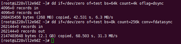 VPS性能测试:硬盘IO读写能力测试